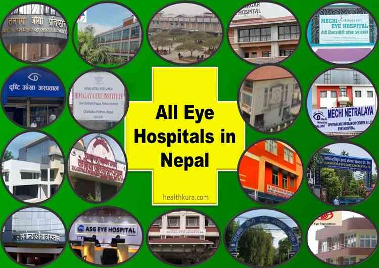 all-top-eye-hospitals-in-nepal