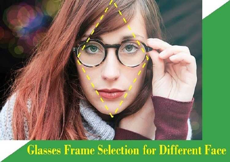 eyeglasses-for-different-face-shapes