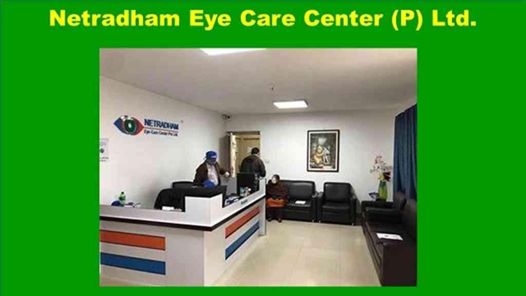netradham-eye-center-kathmandu-nepal